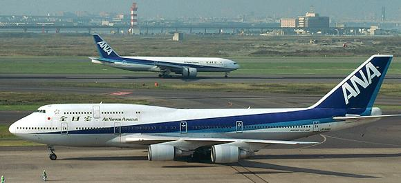 Boeing 747 All Nippon Airways - ANA