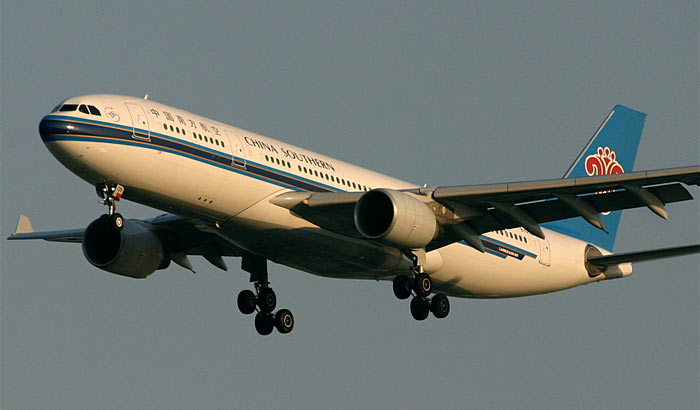 Airbus A330 China Southern Airlines